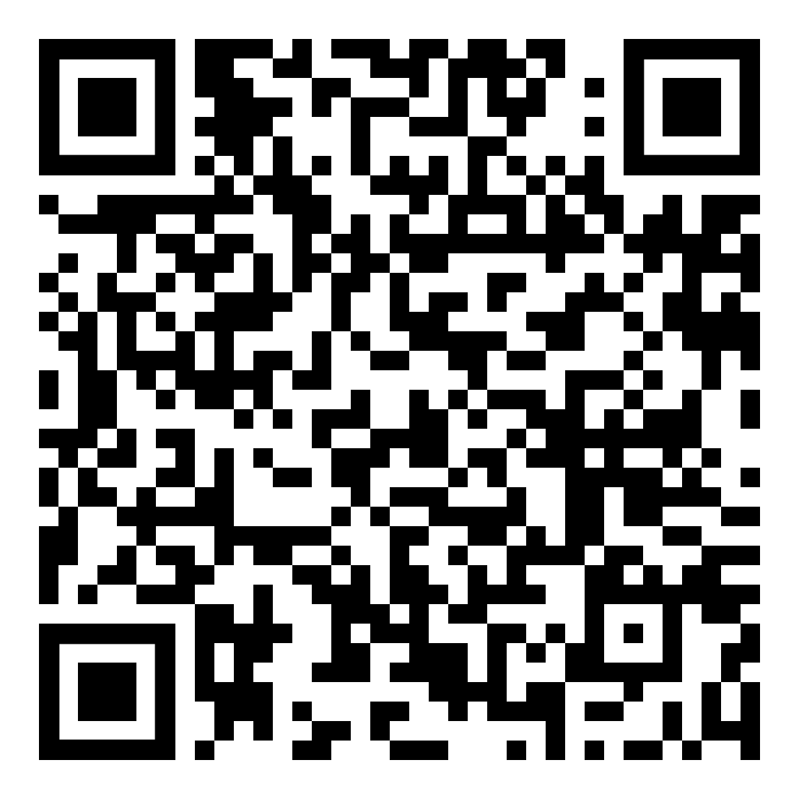 QR-Code for Cerbec® Silicon Nitride Brochure